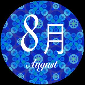 8月はコーヒー教室を開催!